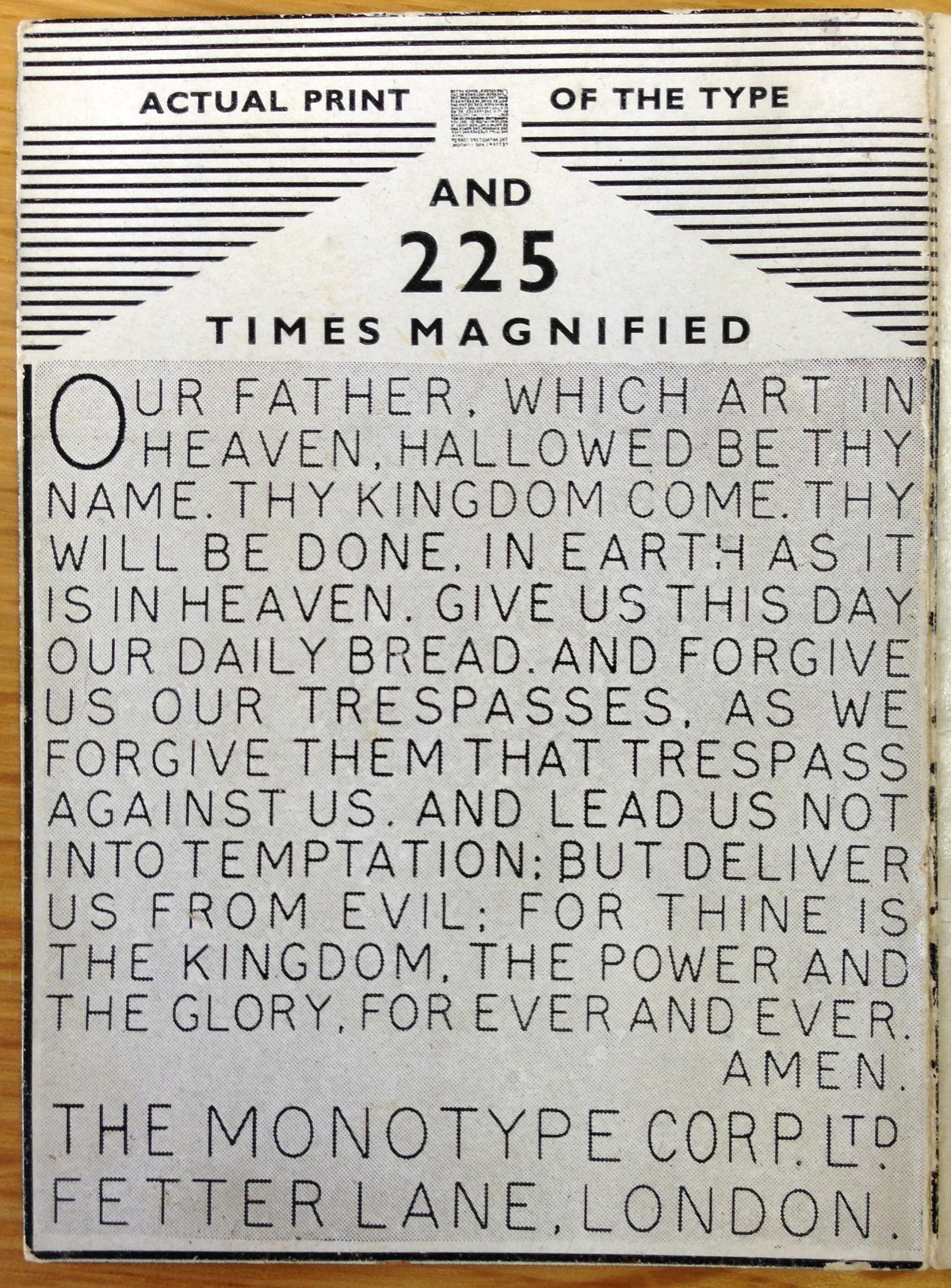 The Lord's Prayer sample